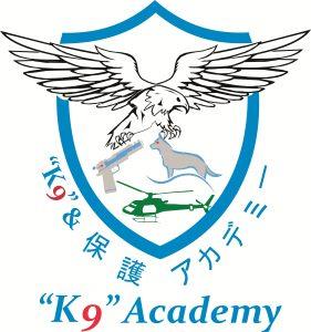 K9 Logo